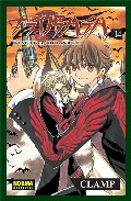Tsubasa Reservoir Chronicle 14 - Clamp