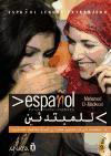 Espanol para principiantes / Spanish for Beginners: Espa¤ol-arabe / Spanish-arabic (Espa¤ol Lengua Extranjera / Spanish a Foreign Language)